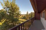 1580 Olive Diefenbaker Drive - Photo 17
