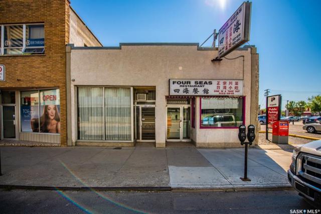 1779 Rose Street, Regina, SK S4P 1Z4 (MLS #SK782013) :: The A Team