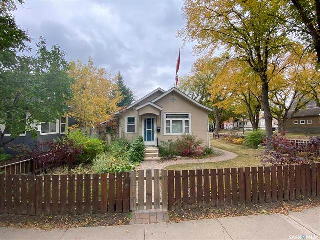 1717 Lorne Avenue, Saskatoon, SK S7H 1Y3 (MLS #SK827273) :: The A Team