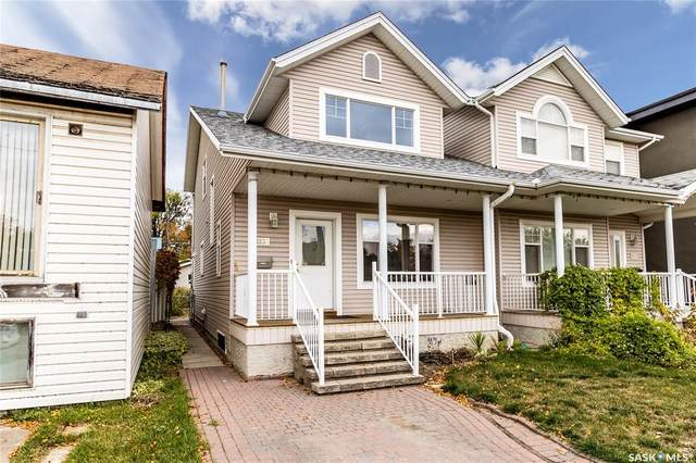1537 Spadina Crescent E, Saskatoon, SK S7K 3J3 (MLS #SK828069) :: The A Team