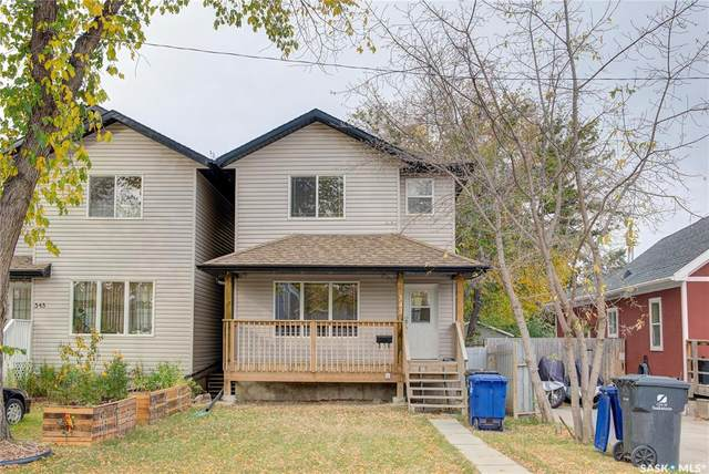 343 V Avenue S, Saskatoon, SK S7M 3E4 (MLS #SK828765) :: The A Team