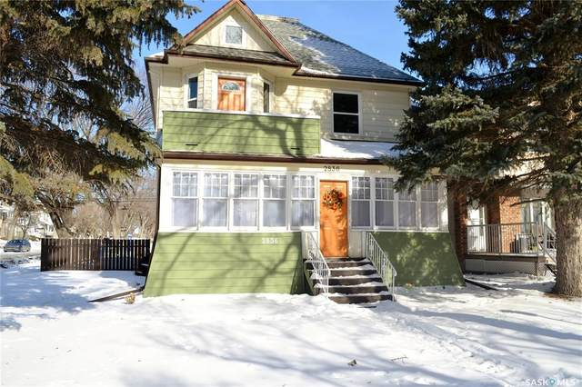 2836 Victoria Avenue, Regina, SK S4T 1K5 (MLS #SK842094) :: The A Team