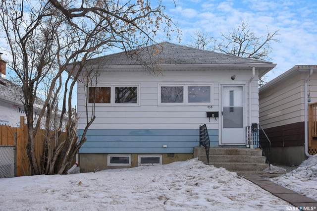 455 Forget Street, Regina, SK S4R 4X8 (MLS #SK842396) :: The A Team