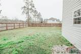 105 Greenbriar Street - Photo 25