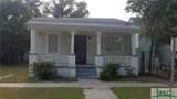 2115 Harden Street - Photo 1