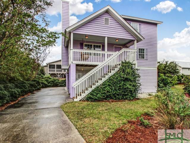 9 Shipwatch Circle, Tybee Island, GA 31328 (MLS #215182) :: The Arlow Real Estate Group