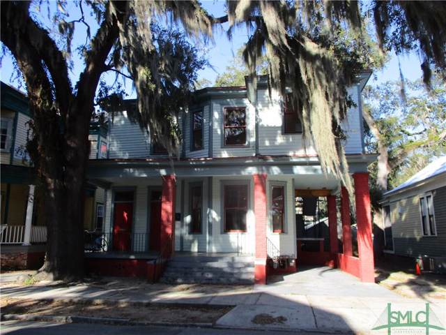 14 E 38th Street, Savannah, GA 31401 (MLS #216363) :: Bocook Realty
