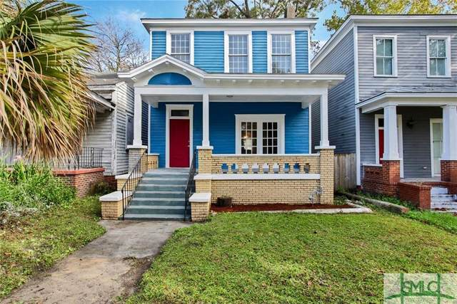 514 E Anderson Street, Savannah, GA 31401 (MLS #235711) :: Heather Murphy Real Estate Group