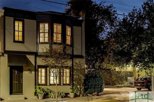 507 Price Street, Savannah, GA 31401 (MLS #237787) :: Keller Williams Coastal Area Partners