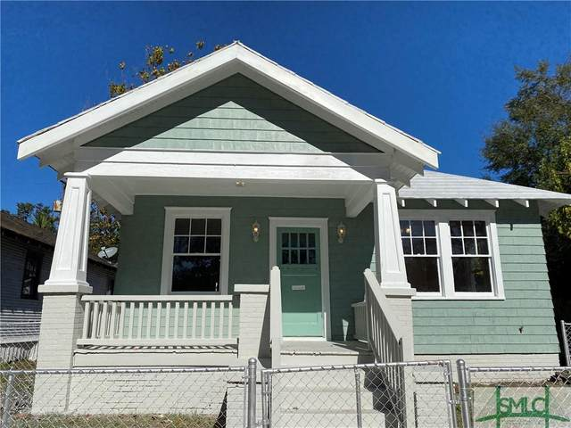 910 Seiler Avenue, Savannah, GA 31401 (MLS #239016) :: Level Ten Real Estate Group