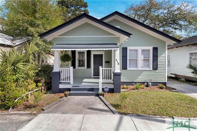 516 Seiler Avenue, Savannah, GA 31401 (MLS #245053) :: Liza DiMarco