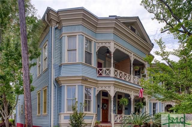 225 E Bolton Street B, Savannah, GA 31401 (MLS #245828) :: Heather Murphy Real Estate Group
