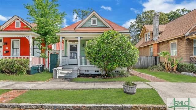 516 E 38 Street, Savannah, GA 31401 (MLS #246723) :: RE/MAX All American Realty