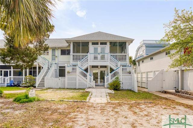 1813 Butler Avenue, Tybee Island, GA 31328 (MLS #248047) :: The Hilliard Group