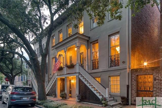 214 W Harris Street, Savannah, GA 31401 (MLS #250852) :: Keller Williams Realty-CAP