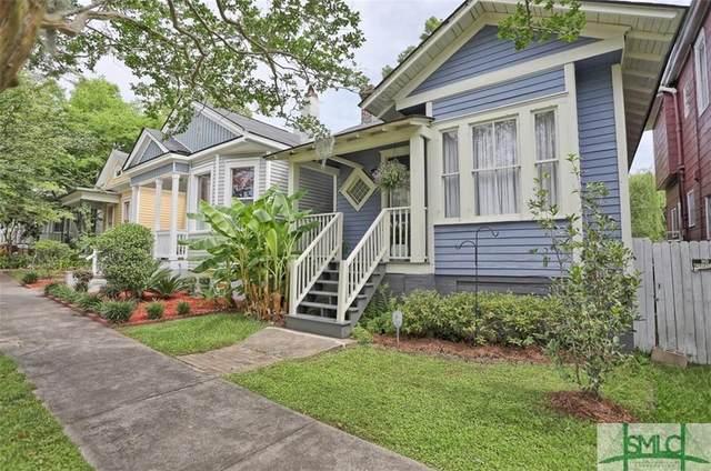 514 E 33 Street, Savannah, GA 31401 (MLS #251582) :: Team Kristin Brown   Keller Williams Coastal Area Partners