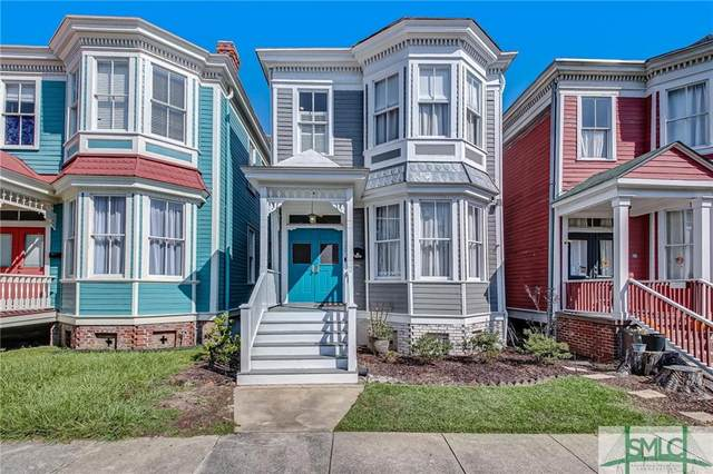 20 E 41st Street, Savannah, GA 31401 (MLS #259548) :: The Arlow Real Estate Group