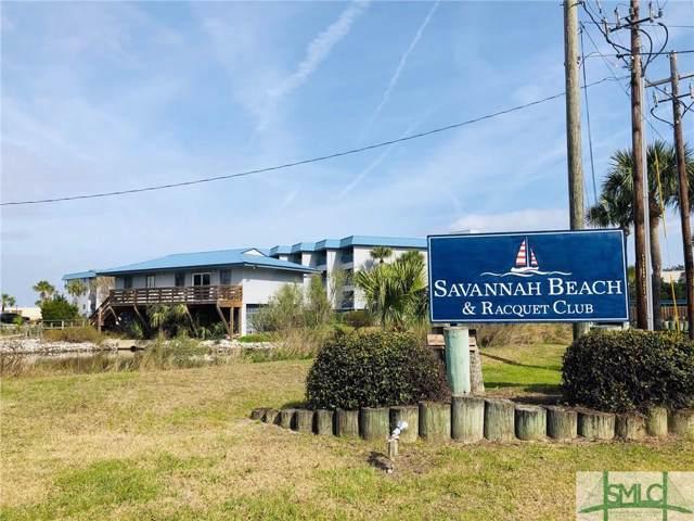 1217 Bay Street 107B, Tybee Island, GA 31328 (MLS #210854) :: Bocook Realty