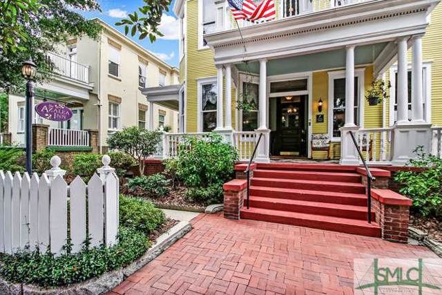 217 & 225 E Huntingdon Street, Savannah, GA 31401 (MLS #215159) :: Heather Murphy Real Estate Group