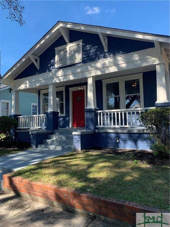1126 Seiler Avenue, Savannah, GA 31404 (MLS #259816) :: Coastal Savannah Homes