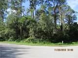 2605 Oak Beach Boulevard - Photo 3