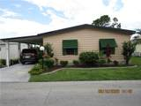 3037 Country Club Road - Photo 1