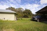 1845 Griffin Road - Photo 20