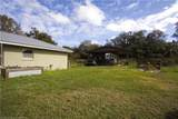 1845 Griffin Road - Photo 21