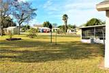 500 Presley Boulevard - Photo 17