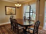 32 Meadowlake Circle - Photo 9