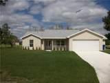 600 Spring Lake Boulevard - Photo 1