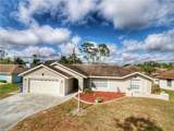 4209 Westminster Road - Photo 1
