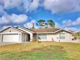 4209 Westminster Road - Photo 3