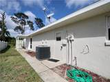 4209 Westminster Road - Photo 9