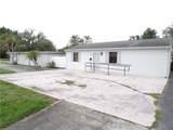 2846 Kenilworth Boulevard - Photo 3