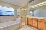 6605 Canal Drive - Photo 16