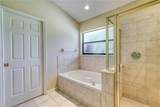 6605 Canal Drive - Photo 17