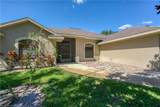 6605 Canal Drive - Photo 4