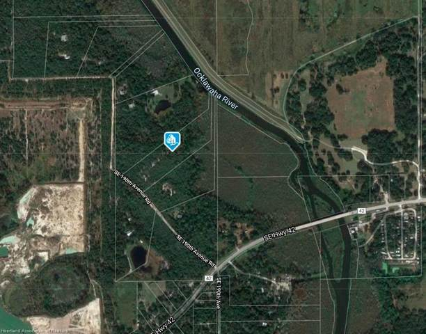 15753 SE 190th Ave Road, Weirsdale, FL 32195 (MLS #281834) :: Compton Realty