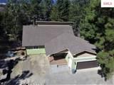 6881 Fresno Street - Photo 1