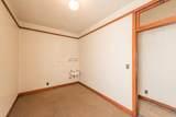 529 Main St - Photo 39