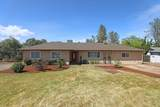 7052 Cowan Ct - Photo 2