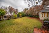 2215 Canal Dr - Photo 24