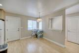 3674 Cal Ore Dr - Photo 8