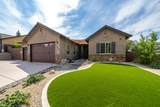 3025 Sierra Madre Dr - Photo 45