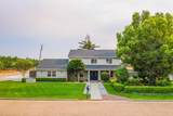 635 Mulberry Ct. - Photo 1