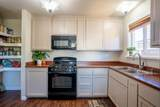 4081 Easter Ave - Photo 9