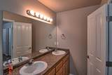 2225 Shenandoah Dr - Photo 17