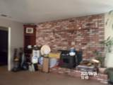 22572 Kraft Ave - Photo 3