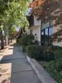 1716 Court Street #201 - Photo 1